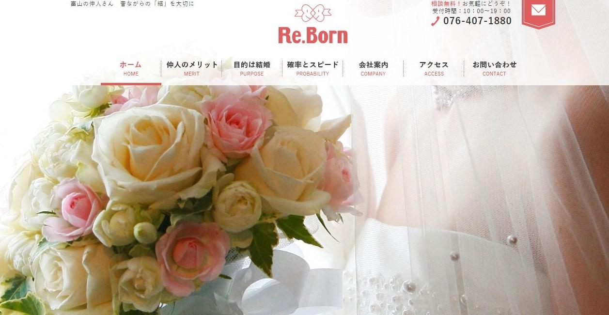 リ.ボーン(Re.Born)のHP