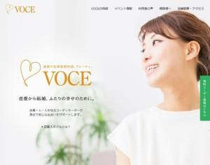 ヴォーチェ・VOCE