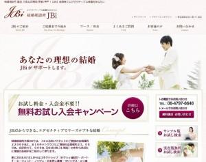 結婚相談所 大阪 JBiのHP