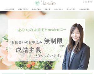 HaruiroのHP
