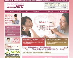 JMCのHP