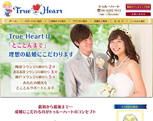 True Heart トゥルーハートのHP