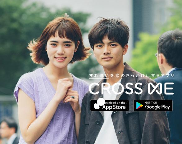 CROSS ME – クロスミー