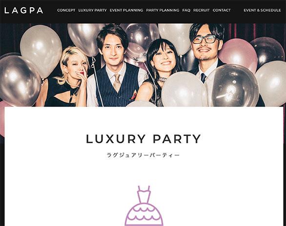 Luxury Party(ラグジュアリーパーティー)