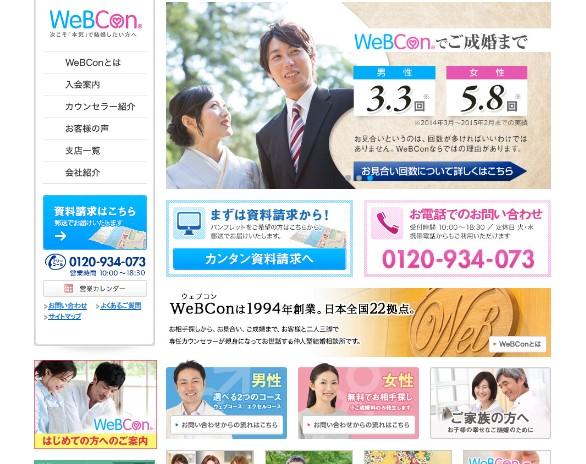 web-con